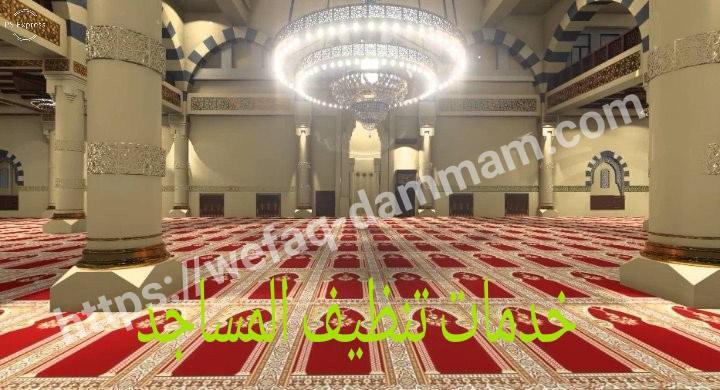 خدمات المساجد بالشرقية